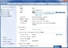 アップロードファイル 554-3.jpg