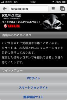 アップロードファイル 561-2.png
