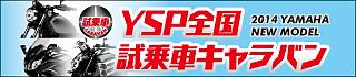 アップロードファイル 68-1.jpg